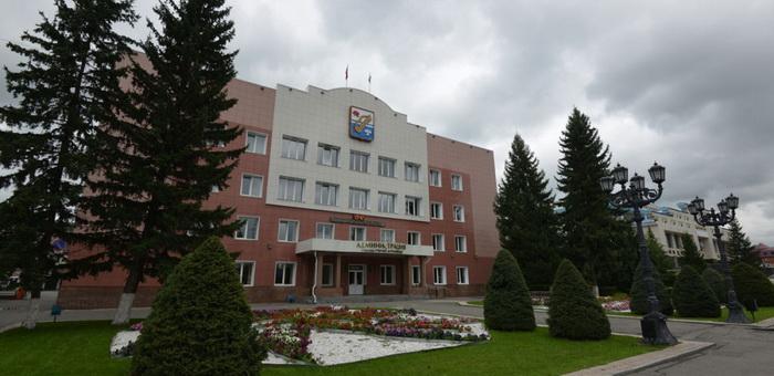 В устав Горно-Алтайска внесут изменения