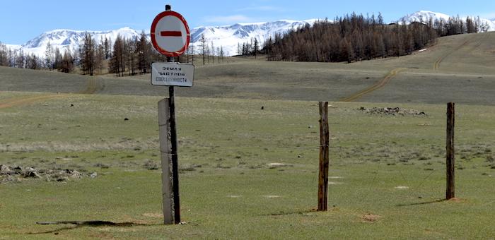 В республике начались работы по кадастровой оценке земель населенных пунктов