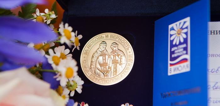 Ветеранам вручили медали «За любовь и верность»