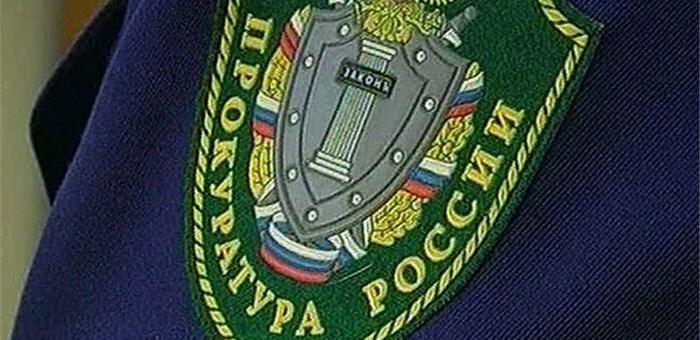 Назначен прокурор Усть-Коксинского района