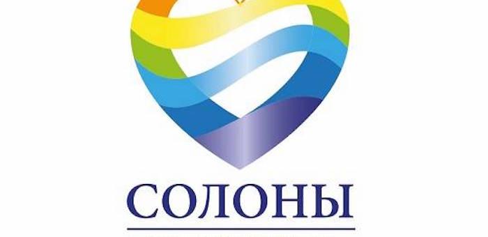 Детский благотворительный фестиваль «Солоны» пройдет в Республике Алтай