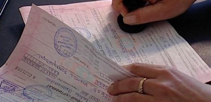 С начала года оплачено более 6 тыс. родовых сертификатов