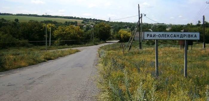 В Донецкой области найдены останки воина, призванного на фронт с Горного Алтая