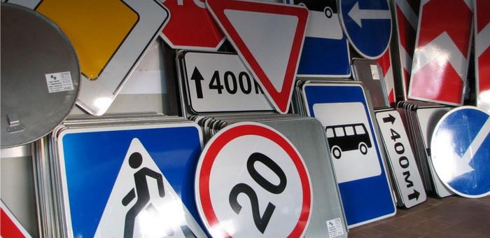 29 дорожных знаков похищены на дороге Туекта – Ябоган