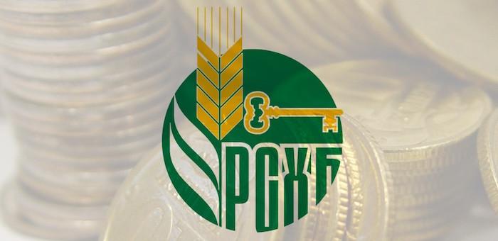 Россельхозбанк подчинит свое подразделение в Республике Алтай Барнаулу