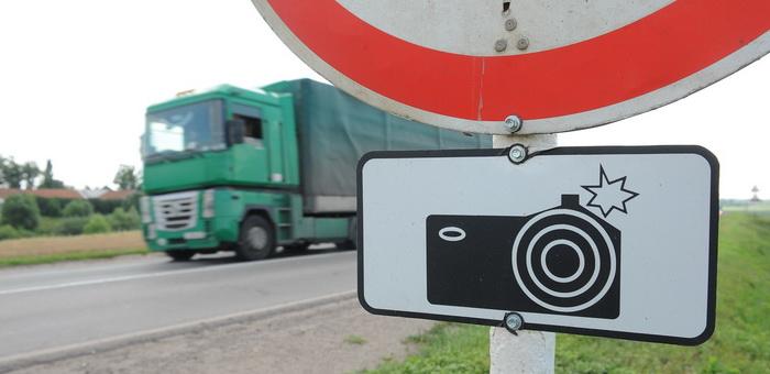 2,5 тыс. нарушений фиксируют камеры ГИБДД в сутки