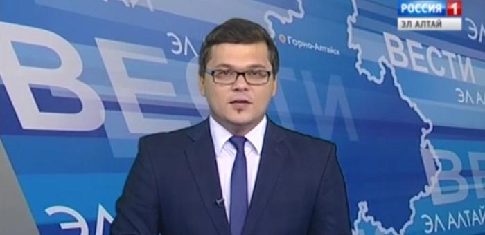 Изменилось время выхода вечернего выпуска новостей ГТРК «Горный Алтай»