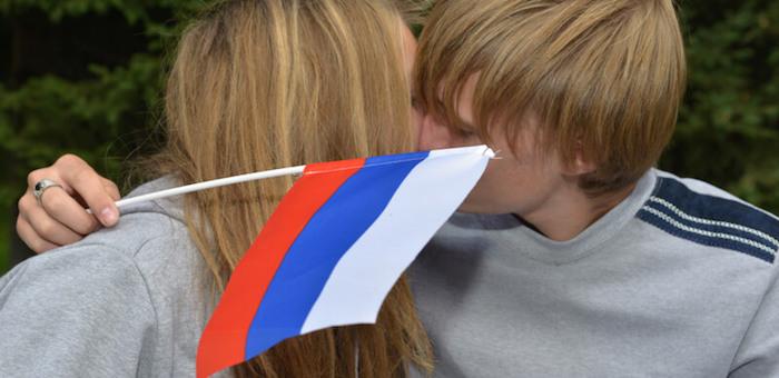 В Горно-Алтайске отметили День российского флага (фото)