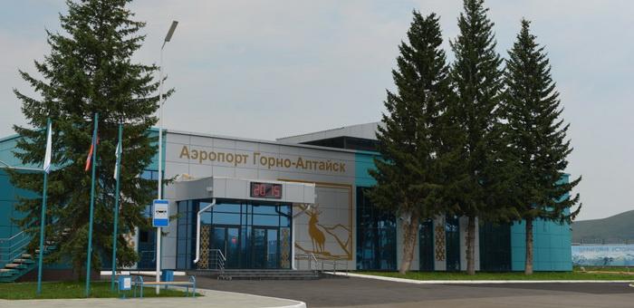 Пробные рейсы из Санкт-Петербурга отправятся в Горно-Алтайск в сентябре