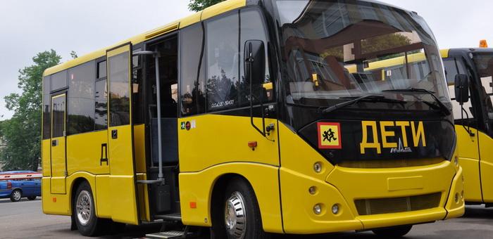 Десять школьных автобусов поступят в республику