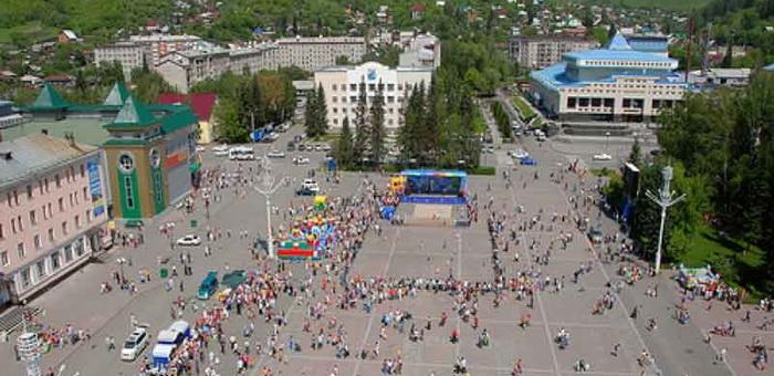 День города пройдет без шествия и фейерверка