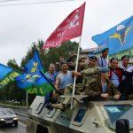 В Горно-Алтайске отпраздновали День ВДВ (фоторепортаж)