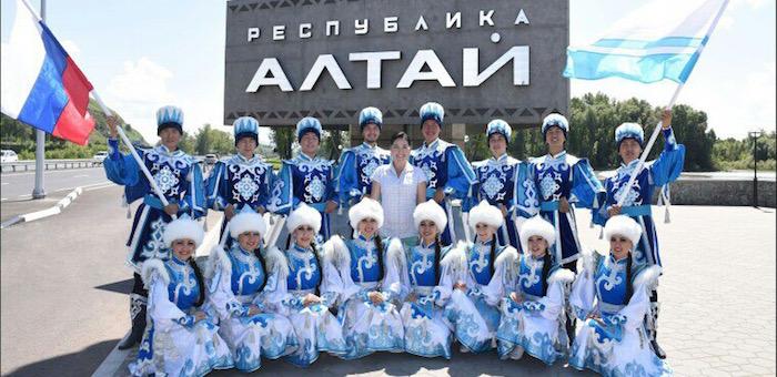 «Алтам» открывает концертный сезон