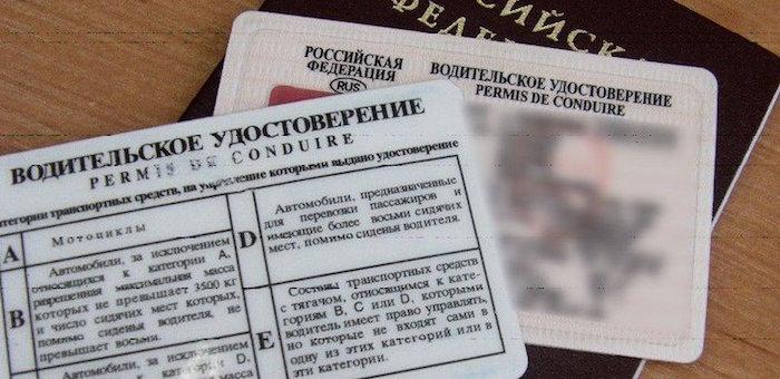 Жителя Чибили уличили в подделке водительского удостоверения
