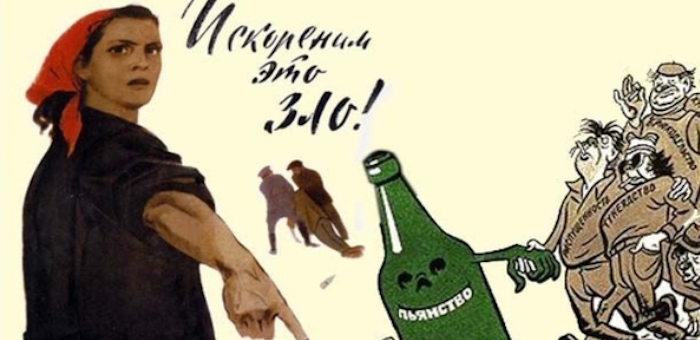 В Республике Алтай стало меньше алкоголиков