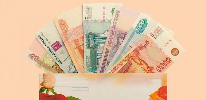 Определились символы-финалисты для изображения на новых банкнотах