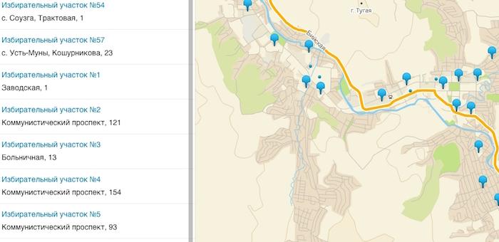 Избирательные участки появились на карте города в 2ГИС