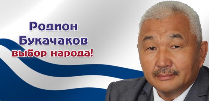 Почетные граждане Республики Алтай: «Пусть голос разума победит амбиции»