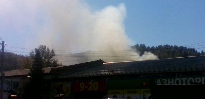 Фотофакт: В «Куполе» произошел пожар