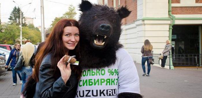 Более трети новосибирцев уверены, что Шерегеш находится в Горном Алтае