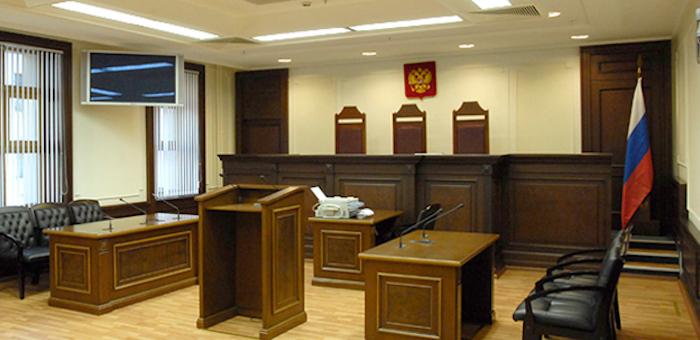 Верховный суд России отменил оправдательный приговор Демчуку и Каташеву
