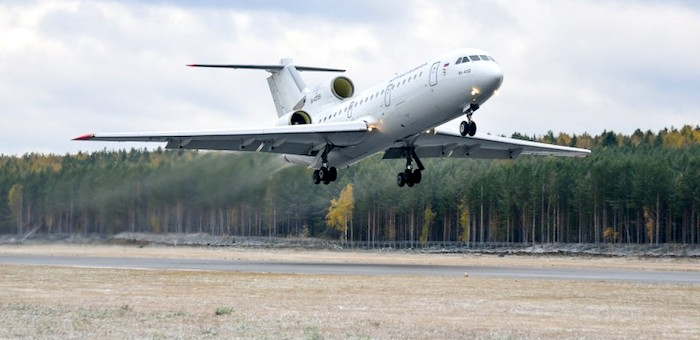 Открываются авиарейсы в Уфу и Екатеринбург