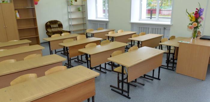 К 2020 году школы перейдут к обучению в одну смену