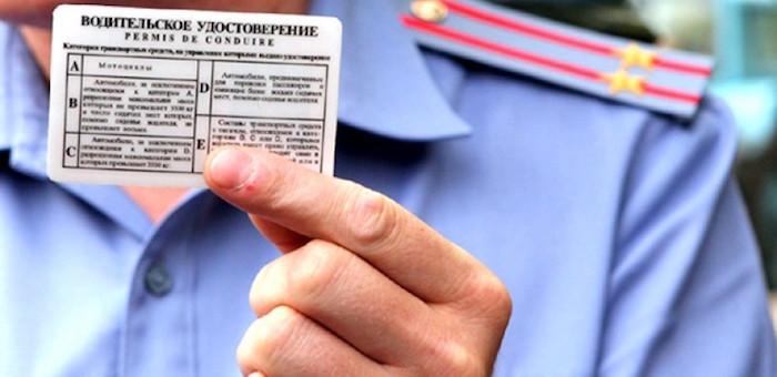Шизофреника из Усть-Коксинского района лишили прав