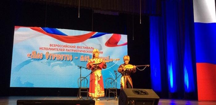 Ансамбль «Учар» стал лауреатом конкурса «Мое Отечество — Моя Россия»