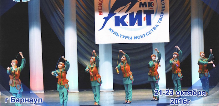 Ансамбль «Айлан» стал лауреатом конкурса «Кит»