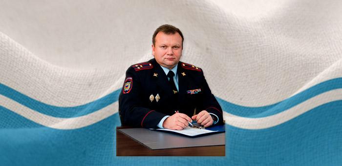 Министерство внутренних дел по Республике Алтай возглавил Павел Гаврилин