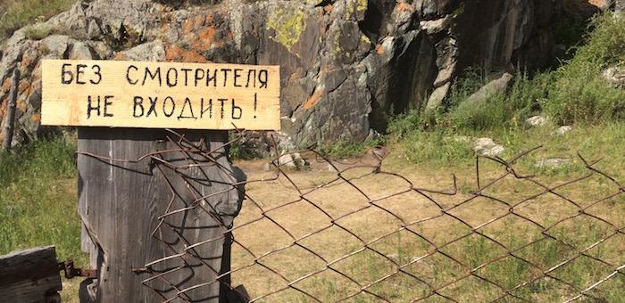 Экологи предлагают развивать на Алтае «щадящий туризм»