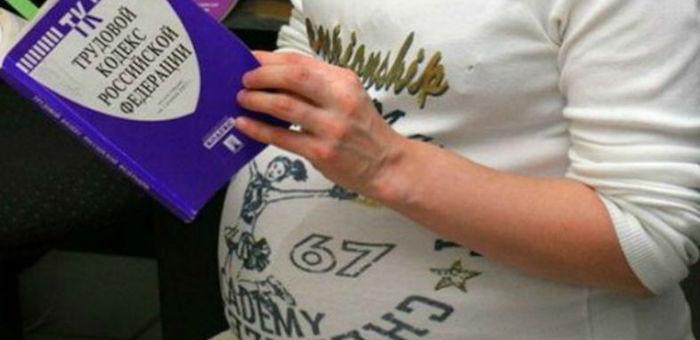 Страсти вокруг увольнения беременной сотрудницы кипят в Чойском районе