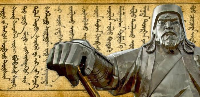 Ученые расшифровали наставления Чингис-хана, хранящиеся в Национальном музее
