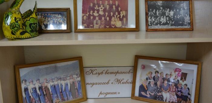 В Горно-Алтайске открыли учительский музей