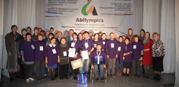 На Алтае прошел чемпионат профессионального мастерства среди инвалидов