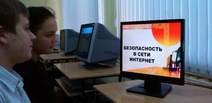 Уроки по безопасности в интернете прошли в школах Республики Алтай