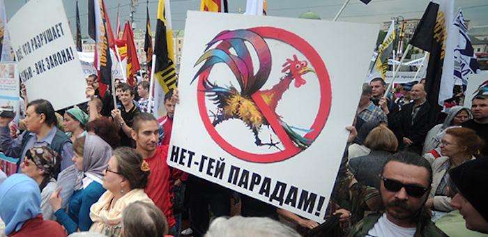 Власти запретили проведение гей-парада в Горно-Алтайске