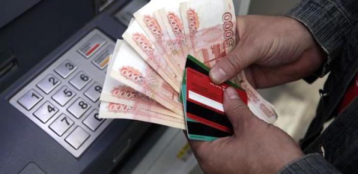 Случайный собутыльник украл у горожанки 45 тыс. рублей