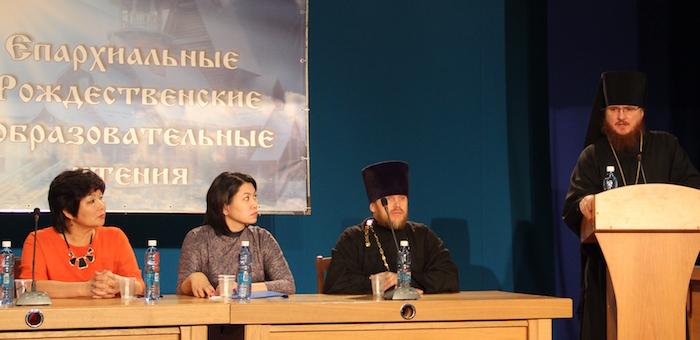 В Горно-Алтайске прошел региональный этап Рождественских чтений