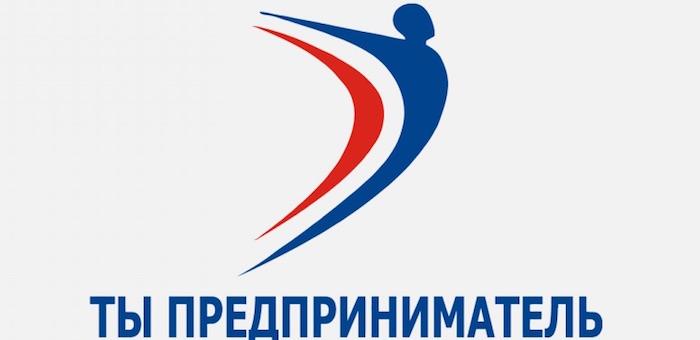 Семинары для молодых предпринимателей проходят в Республике Алтай