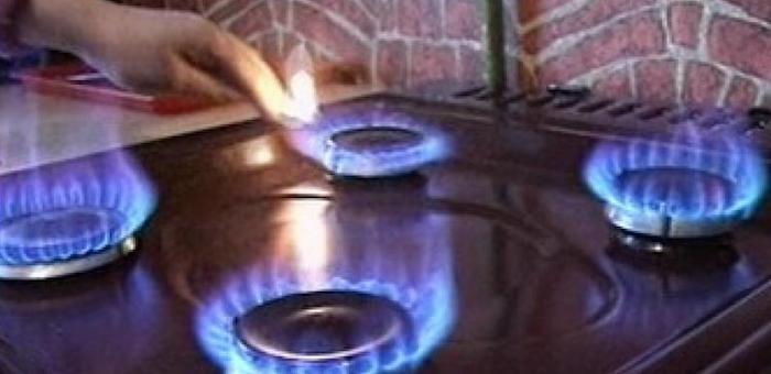 Газовое оборудование в многоквартирных домах проверят на безопасность