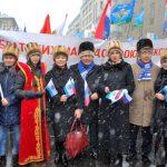 Алтайское землячество в Москве приняло участие в праздновании Дня народного единства (фото)