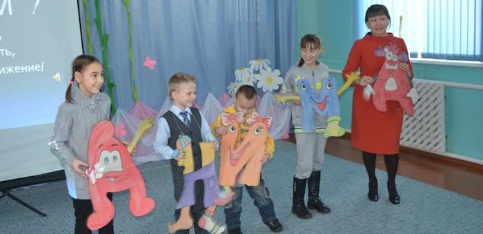 «Особенные» дети презентовали свои мультфильмы