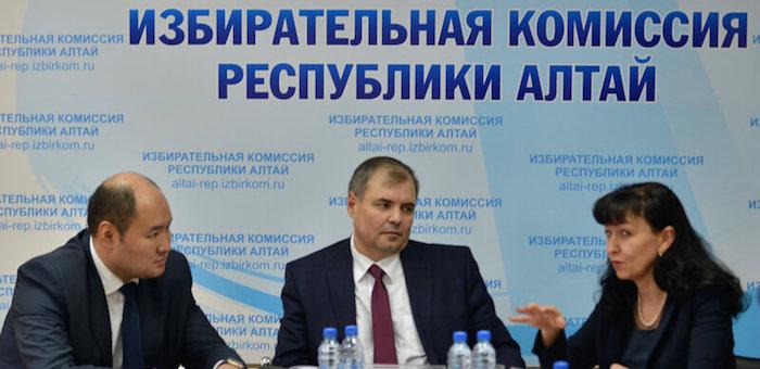 Сформировано руководство Избирательной комиссии