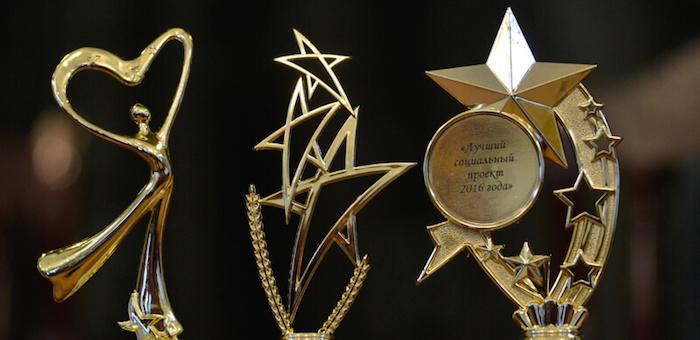 В республике подвели итоги конкурса «Доброволец года» (фото)