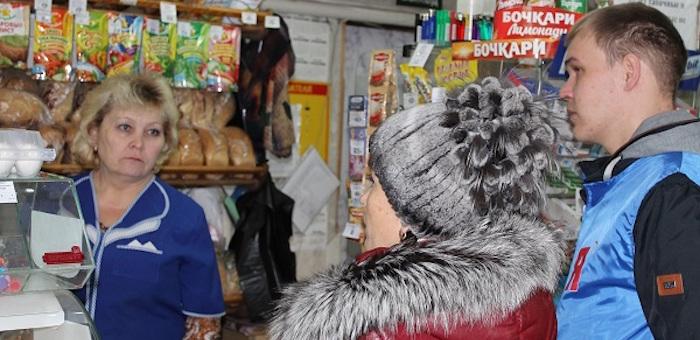 «Народный контроль» проверил качество новогодних подарков