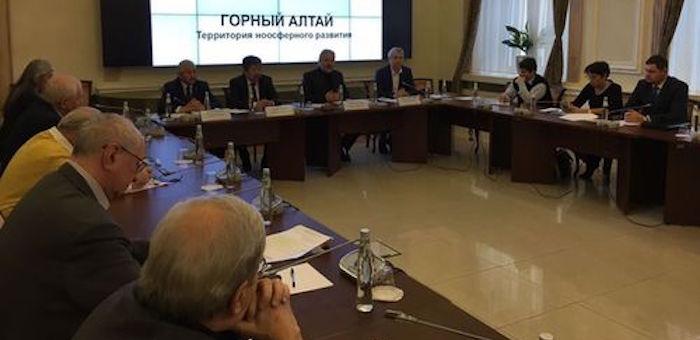 В Общественной палате России обсудили концепцию ноосферного развития Горного Алтая