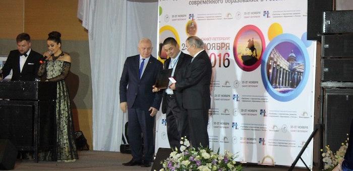 Кош-Агачская школа искусств вошла в число лучших школ страны