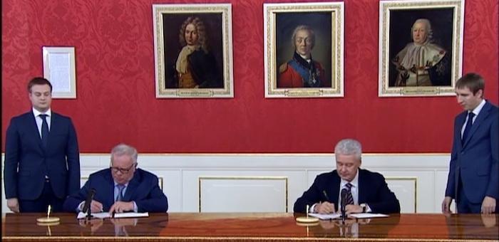 Москва и Республика Алтай подписали новое соглашение о сотрудничестве